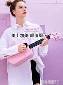 尤克里里 Populele2智慧尤克里里初學者男女碳纖維小吉他23寸入門烏克麗麗YTL