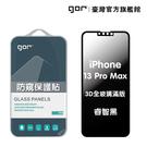 【GOR保護貼】 Apple iPhon...