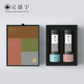 【京盛宇】 相聚時光原葉袋茶禮盒 (不知春20入+白毫茉莉20入)