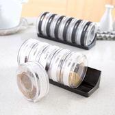居家家六格透明調味罐調料盒套裝廚房用品鹽罐調味盒調料罐調料瓶  電購3C