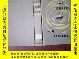二手書博民逛書店SHIP罕見OF THESEUS--特修斯船-49年版大32開[