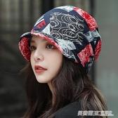 帽子女韓版套頭帽秋冬天時尚月子包頭帽多用頭巾帽韓國雙層騎行帽   英賽爾3C