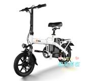 摺疊電動自行車 電動車F3鋰電池電動自行車新國標摺疊款小型電動車代駕電瓶車T 2色