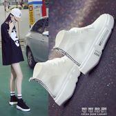 襪子鞋女夏季百搭韓版街舞嘻哈女鞋子潮時尚學生高筒鞋女 可可鞋櫃