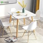 餐桌 北歐餐桌小戶型現代簡約小桌子實木腿飯桌圓桌客廳家用餐桌椅組合【快速出貨】