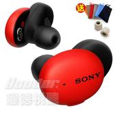 【曜德 送絨布套+記憶耳塞】SONY WF-H800 紅色 真無線藍牙耳機 16H續航力
