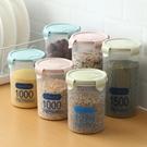 廚房塑料保鮮密封罐五谷雜糧家用糧食儲存儲物罐子家居食品收納盒 【蜜斯蜜糖】