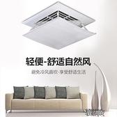空調擋風板 空調導風罩 空調擋風罩 防直吹 空調盾擋冷風導風板 【全館免運】