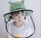 兒童帽子春夏防飛沫遮陽帽寶寶漁夫帽防曬嬰兒太陽網男女隔離防疫 快速出貨