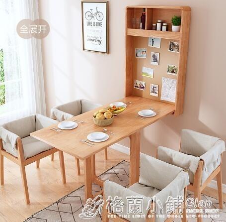 北歐餐桌家用小戶型省空間桌子壁掛摺疊餐桌隱形多功能變形飯桌ATF 秋季新品