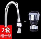 館長推薦☛防濺頭水龍頭節水器起泡器廚房家用花灑