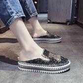 半拖鞋包頭半拖鞋女外穿春季女鞋時尚水鑚百搭新款網紅無後跟懶人鞋  【快速出貨】