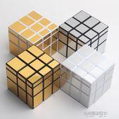 3階鏡面魔方異形三階魔方專業魔方益智玩具手感超靈  凱斯盾數位3c