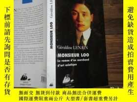二手書博民逛書店包真簽名本:Monsieur罕見Loo - Le roman dun marchand dart asiatiqu