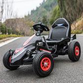 兒童電動車四輪卡丁車可坐男女寶寶遙控玩具汽車充氣輪小孩摩托車YS 【中秋搶先購】