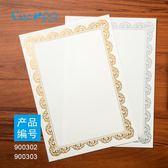 A4創意空白燙金銀框獎狀紙