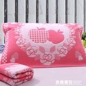純棉枕巾加厚加大一對裝柔軟全棉卡通 米希美衣