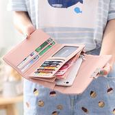 長款錢夾 新款韓版女士錢夾 潮簡約百搭大氣ins學生時尚純色長款錢包 玩趣3C