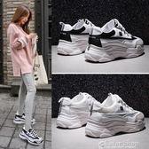 白色運動鞋女韓版ulzzang原宿老爹鞋春季新款女鞋百搭小白鞋color shop