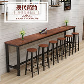 吧台桌椅組合簡約家用鐵藝酒吧靠牆高腳奶茶店桌咖啡桌高茶几ktv【全館滿千折百】
