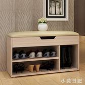 簡易組裝鞋柜式換鞋凳簡約現代多功能收納儲物凳門口鞋架穿鞋凳 qf3471『小美日記』