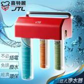 雙喬嚴選 【喜特麗】三道式淨水器   JT-W360   淨水
