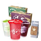 MOS摩斯漢堡 明星商品蒟蒻(2箱/30入)草莓/檸檬/葡萄任選(限時加贈摩斯可可)