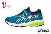 ASICS GT1000 男童運動鞋 足弓鞋墊 專業慢跑鞋 O7602#藍色◆OSOME奧森童鞋