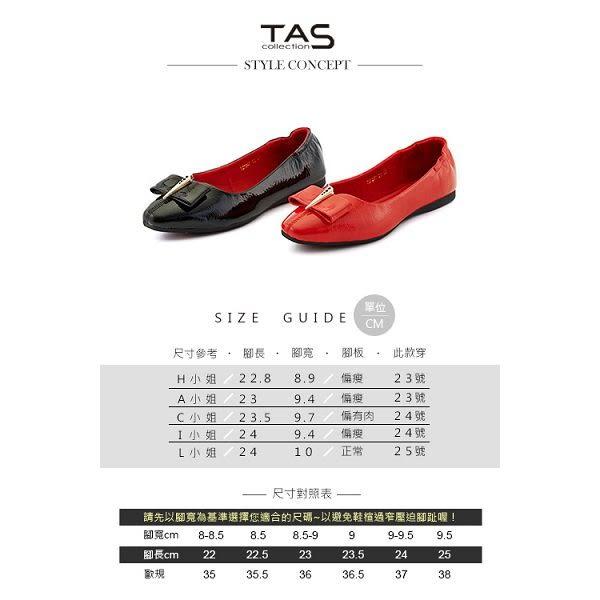 【↘5折】TAS 方形蝴蝶結牛漆皮娃娃鞋-感性黑