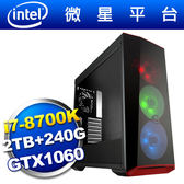 微星Z370平台【龍霸遊俠】i7六核GTX1060獨顯SSD電玩機