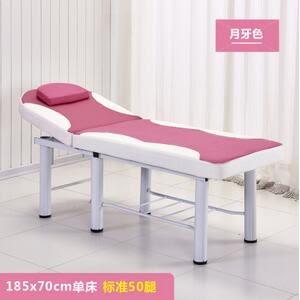 美容床美體床美容院專用折疊按摩床家用理療推拿床紋繡床TW【99狂歡8折購物節】
