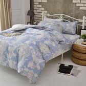 英國Abelia《蘭陵世紀》單人純棉三件式被套床包組