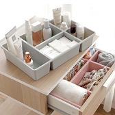 收納 北歐風桌面化妝品5格收納盒 彩妝 雜物 文具 調味瓶罐【FMD103】123ok