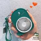 便攜式usb可充電小風扇小型手持電風扇迷你隨身攜帶手拿【步行者戶外生活館】