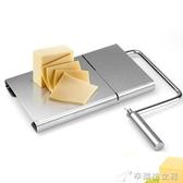 切片機 芝士切片器奶酪牛油切片器芝士切板 黃油切片火腿鵝肝蛋糕切割機 YXS交換禮物