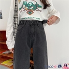 熱賣牛仔褲 直筒褲闊腿牛仔褲女春秋2021年春裝新款寬鬆韓版褲子高腰學生顯瘦 coco