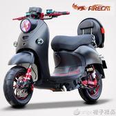 電動車小龜王電瓶車踏板電動摩托車成人男女雙人60V72V小綿羊尚領  (橙子精品)