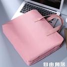 Surface電腦包pro2 3 4 5 6適用微軟go手提包rt女Laptop筆記本袋book15英寸  自由角落