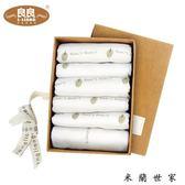 手帕巾6條裝嬰兒口水巾寶寶小方巾