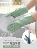 優思居 洗碗手套女薄款防水耐用型手套 廚房家務清潔洗衣乳膠手套 雙11提前購