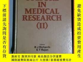 二手書博民逛書店英文書罕見tissue culture in medical research II 醫學研究中的組織培養2Y
