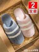 買一送一棉拖鞋女家居家用情侶室內防滑厚底保暖毛拖鞋男 生活樂事館