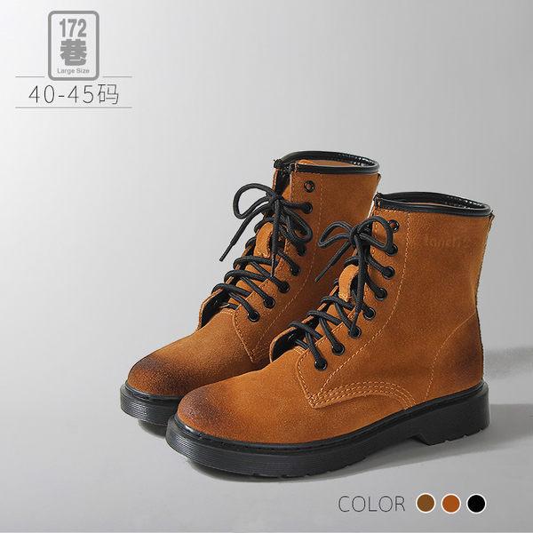 中大尺碼女鞋 麂皮仿舊馬汀靴/中筒靴 40-44碼 172巷鞋舖【NAL88017】