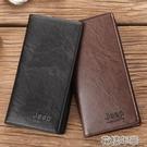 皮夾錢包【復古風】新款錢包男長款男士皮夾子男款學生韓版皮包大容量 快速出貨