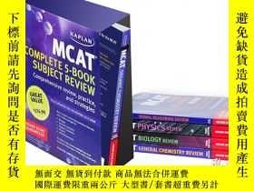 二手書博民逛書店Kaplan罕見MCAT Premier Complete 5-