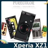 SONY Xperia XZ1 復古偽裝保護套 PC硬殼 懷舊彩繪 計算機 鍵盤 錄音帶 手機套 手機殼 背殼 外殼