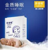 嬰兒簡裝紙尿褲XL100片L超薄透氣經濟裝一等品尿不濕