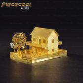 金屬3D立體拼圖 別墅小屋 浪漫創意禮品送男女朋友閨蜜 益智玩具限時八九折