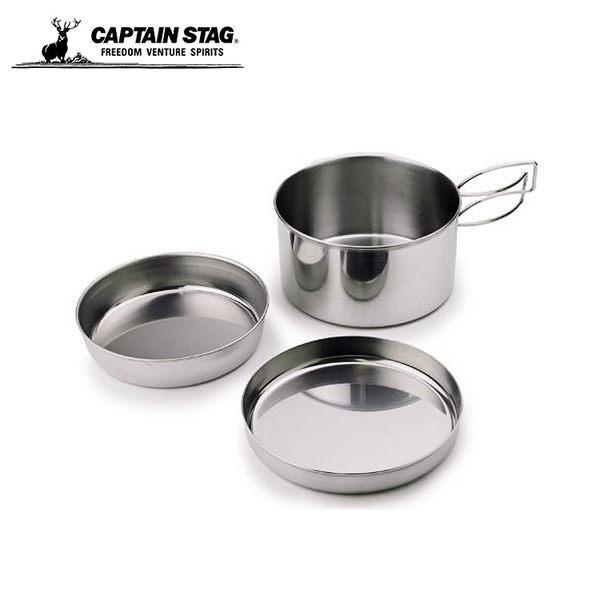 Captain Stag 日本鹿牌 單人行鍋具3件組 M-7519 / 城市綠洲 (露營、野營、鍋具組、炊具)