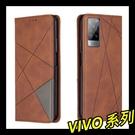 【萌萌噠】VIVO X60 X60 pro 新款復古純色 拼接菱格保護套 自動吸附 錢包款 側翻皮套 手機殼